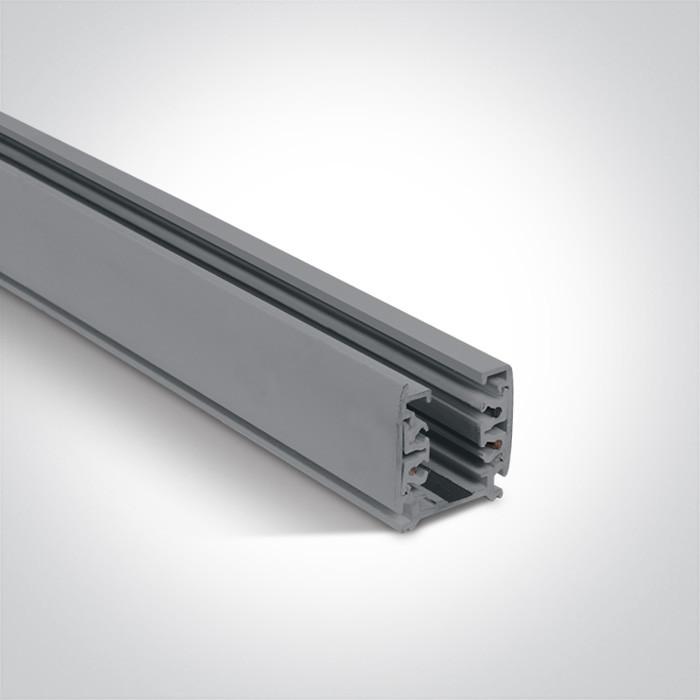 40003A/G szary szynoprzewód 3-fazowy kwadratowy 3m 16A