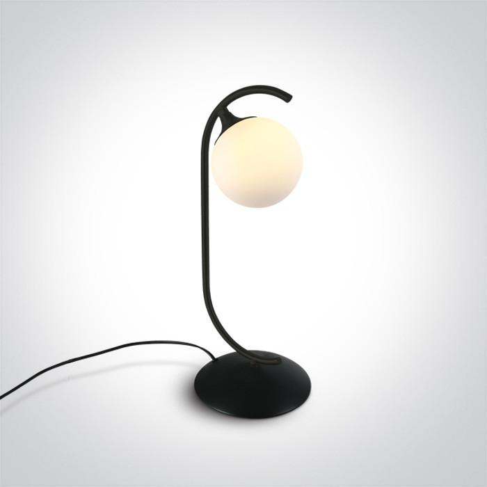 61116/B czarna lampa stołowa z oprawką G9 9W 100-240V