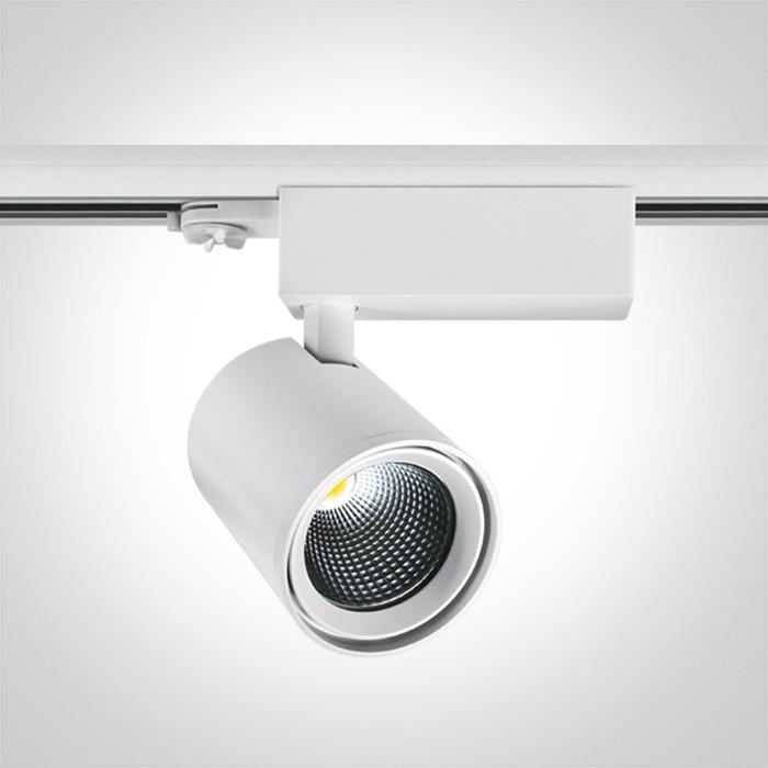 65619T/W/C biały track spot COB LED 4000K 38W elektroniczny zasilacz o wysokiej częstotliwości w zestawie