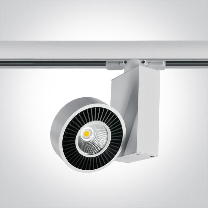 65620T/W/W biały track spot COB LED 3000K 20W elektroniczny zasilacz o wysokiej częstotliwości w zestawie