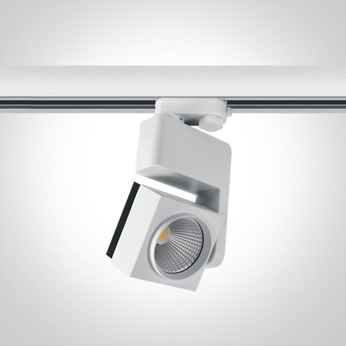 65626T/W/W biały track spot COB LED 3000K 25W elektroniczny zasilacz o wysokiej częstotliwości w zestawie