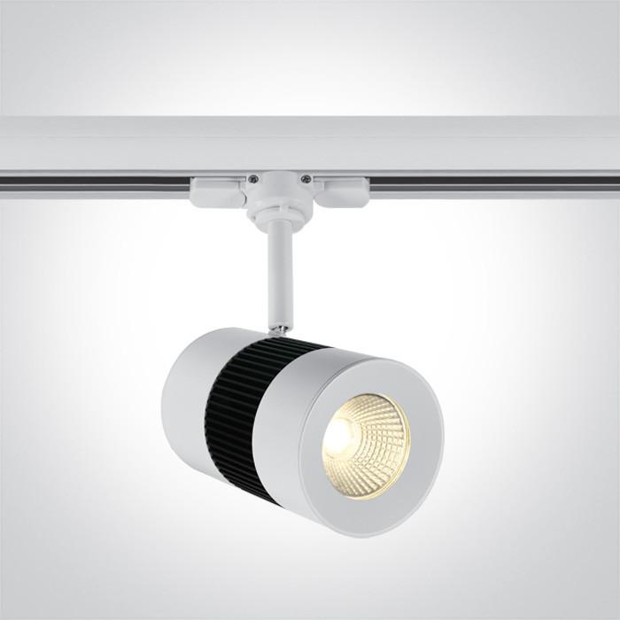 65628T/W/W biały track spot COB LED 3000K 15W elektroniczny zasilacz o wysokiej częstotliwości w zestawie