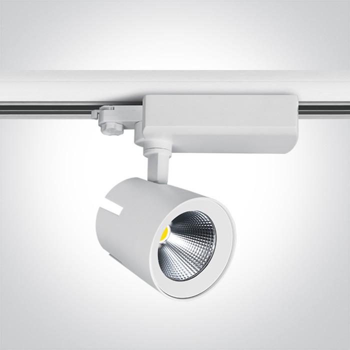 65638T/W/C biały track spot COB LED 4000K 50W elektroniczny zasilacz o wysokiej częstotliwości w zestawie