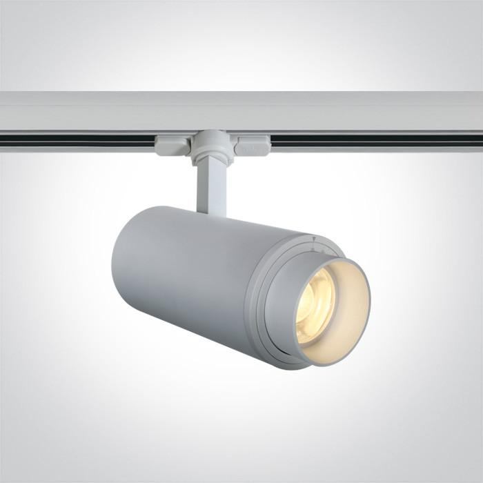65650T/W/W biały track spot COB LED 3000K z regulowana wiązka światła 20°-60°zasilacz 750mA w zestawie