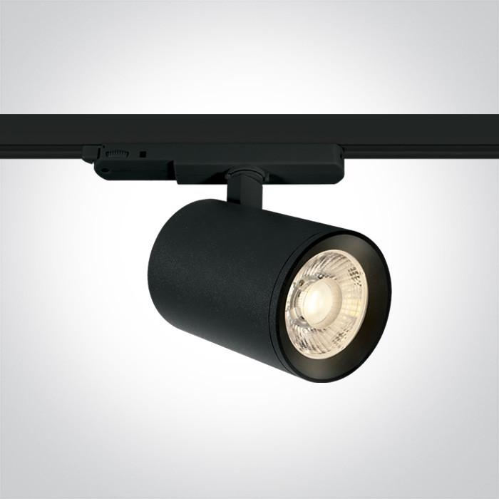 65654CTT/B/C reflektorek track spot COB LED 4000K 40W 230V dimm zasilacz 900mA w komplecie